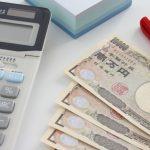 借金でお困りの藤沢市の方々へ-最適な債務整理の方法を選択するには