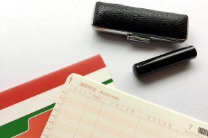 給与所得者等再生における可処分所得の計算方法