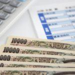 給与の差し押さえを個人再生手続で取り消す方法